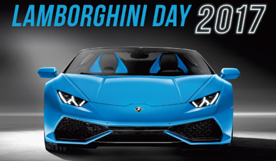 LAMBORGHINI DAY 2017
